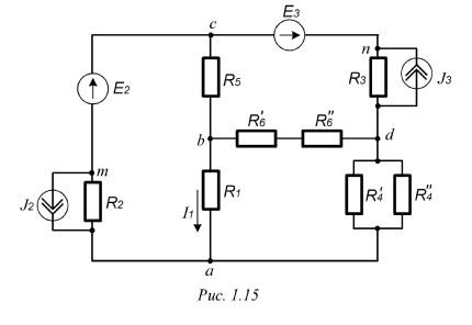 Контрольная работа Задача 1.1. вариант 1 по дисциплине «ТОЭ» Линейные электрические цепи постоянного тока № 21004
