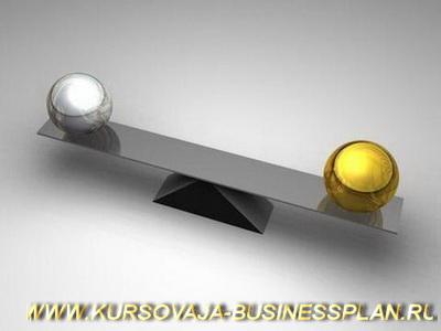 problemy-makroehkonomicheskogo-ravnovesiya