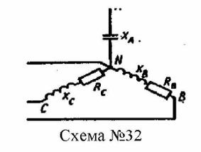Дано:  Uном = 104 В, RB = 3 Ом, ХC = 6 Ом, IA= 4 A, IB= 12 A, IС = 6 A